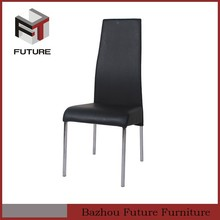 2015 new design brown leather waiting chair
