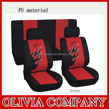 HOT MODLE PU CAR SEAT COVER TO DECORRATE CAR INTERIOR