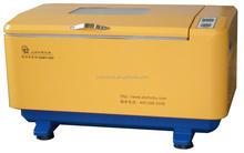 Consoled type incubator shaker