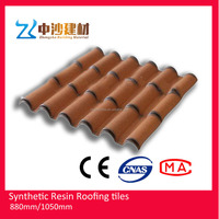 Chinese ceramic clay resin roofing tiles new price