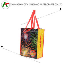 PP lamination bag