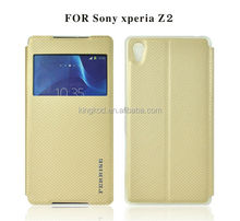 Good prices ferrise flip cute custom leather case for sony xperia z2