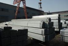minerals & metallurgy steel ms square pipe