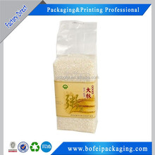 China Rice Sack Printing / Customize Rice Sacks / Empty 10kg Rice Sack