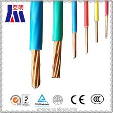 PVC jacket Copper conductor Flexible Cable