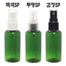 Spray cap PET bottle 60ml Green Clear