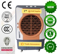 house hold mini powerful industrial style axial fan cooler