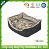 2015 news YangYang imitate animal fur pet bed (YYE00531)