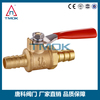 TMOK wholesale ppr plastic ball valve with steel core