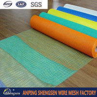 China Factory Supply Best Sell Fiberglass Insect Screen Mesh