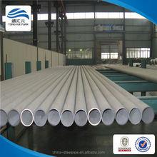 stainless steel pipe pressure testing