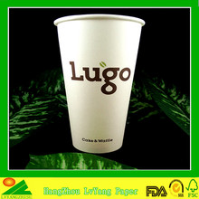 Hangzhou LvYang disposable paper cup