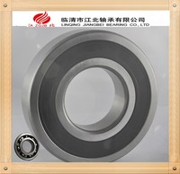 Deep Groove Ball Bearings motorcycle engine parts bearing