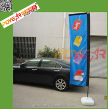 2015 fashionable ,easy set up ,carry,advertising flag