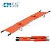 Double fold army pole stretcher