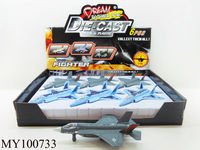 Die cast pull back jet fighter with music and light new big hit alloy toy