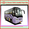 Euro 4 Emission Standard 8m 24-31Seats coach Bus with air conditoner