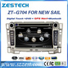 Car audio multimedia system for chevrolet sail car dvd player with gps navigation system