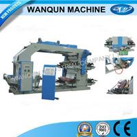 CE certificate,High speed 4 colors flexo printing press