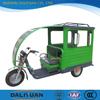 china three wheel electric vehicle motorcycle rickshaw for india