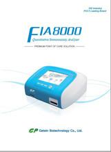 Aardiac biomarkers analysis machine-FIA8000