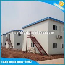 mobile cheap prefab house china
