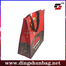 Fast Delivery China non woven bag tote bag