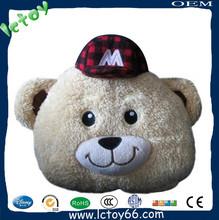 OEM Custom logo bear animal bag for baby
