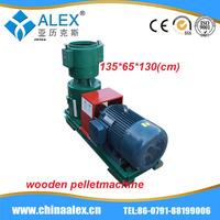 the cheapest cow pellet machine wood pellet production line for sale AW-400