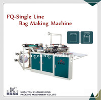 Single Layer High Frequency Non-tension Lock-bottom Growing Thick Bottom Sealing And Cutting Bag Making Machine
