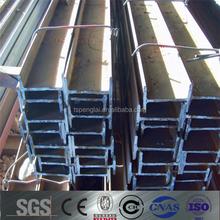 carbon hot rolled prime structural steel h beam/ hot rolled structural mild steel H beam q235,ss400,st37,s235jr