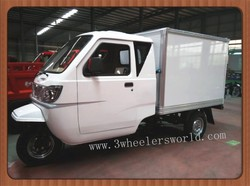 Professional manufacturer 300cc truck cargo tricycle/ three wheel motorcycle