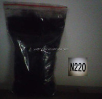 Powder and granular Carbon black N 220 for black masterbatch processing in pipe production