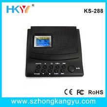 KS-288 digital phone recorder,telephone conversation recorder,cell phone voice recorder,phone call recorder,recordable voice box