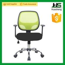 green,black mesh executive H-M08-BaG