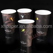 7OZ DISPOSABLE PAPER COFFEE CUPS DESIGN