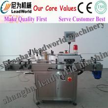 Label sticker Printer & Labeling Machine for food manufacturer