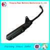 factory high performance motorcycle silent generator muffler