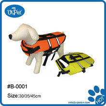 Hot sell good quality pet life jacket