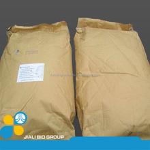 Calcium Citrate Sodium Citrate Acid bottom price competitive price