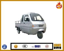 Certificated gas powered half passenger half cargo for elder tricycle