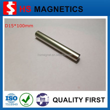 Nickel Coating N52 Neodynium Cylinder Magnets