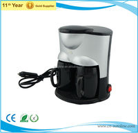 Car 0.3L 12v auto coffee maker