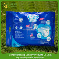 Dry Surface Competitive Price Disposable Baby Diapers Wholesalers In Dubai, Wholesale Disposable Diapers, Baby Diaper Prices
