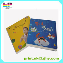 Customized Colorful Hard Cover Cheap Children Cardboard Book Printing