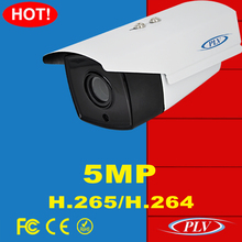 PLV ip camera 5mp h.265 videosorveglianza ip poe 5 mp hd cctv
