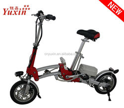 2015 Aluminum light weight mini folding electric bike with CE Certificate