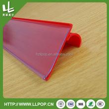 ODM OEM PVC shelf edge adhesive data strips