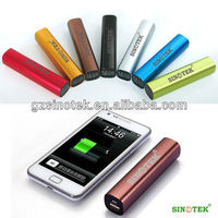 SINOTEK mini case move power 2600mAh 18650 power bank for cell phone