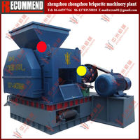 Steel Slag Briquetting Machine(briquette is oval,oblate,pillowed)